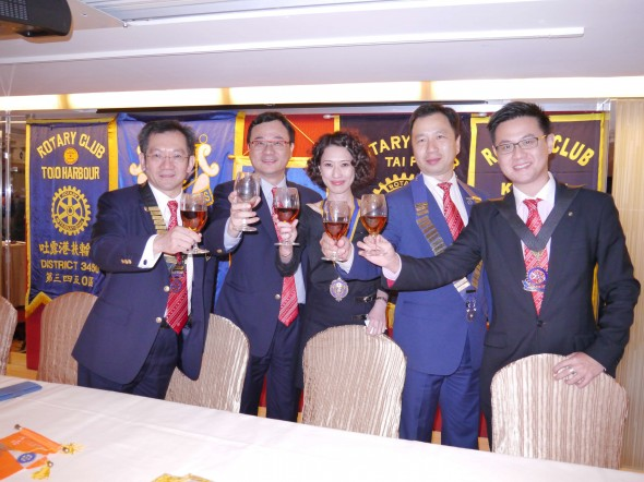 Toasting from RC of New Territories & RC of Tai Po to RC of Ashmore, RC of Boonah and RC of Goondiwindi, at their 5-club joint meeting