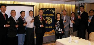 Toasting from RC of Hong Kong Sunrise