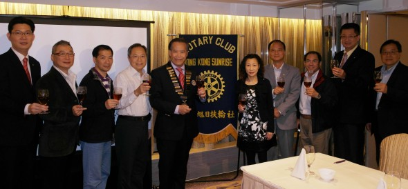 Toasting from HK Sunrise to RC of Ashmore & RC of Boonah
